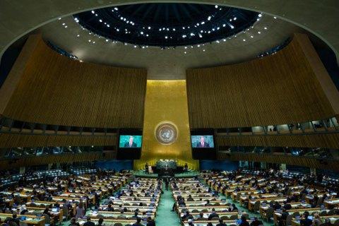 """Венгерский министр в ООН раскритиковал украинский закон """"Об образовании"""""""
