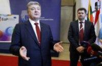 """Україні не вдалося домогтися визнання РФ країною-агресором у декларації """"Східного партнерства"""""""