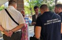Директора одного з департаментів ДФС затримали за хабар $20 тисяч