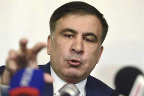 Военная прокуратура открыла дело о выдворении Саакашвили из Украины