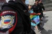 В Москве гей-парад разогнали силой