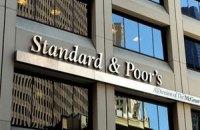 S&P скасувало дефолтний рейтинг України і присвоїло B-