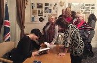 В Лондоне состоялась презентация книги о Майдане