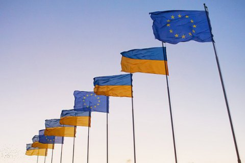"""Наступний саміт """"Україна-ЄС"""" планують провести в Україні"""