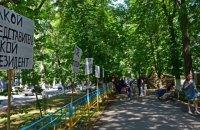 Представництво президента в Криму припинило прийом громадян у Херсоні