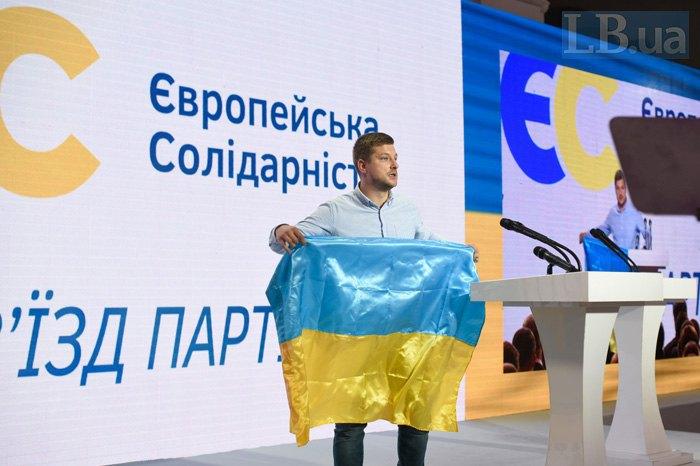 Олександр Погребинский