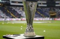 Відбулося жеребкування чверть- і півфіналів Ліги Європи