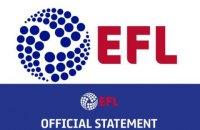 Англійська футбольна ліга привітала рішення топклубів АПЛ відмовитися від участі в Суперлізі