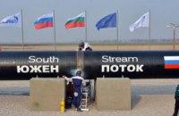 """""""Газпром"""" заявив, що морська ділянка """"Південного потоку"""" готова до початку будівництва"""