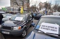 """Полиция начала пять производств по факту перекрытия дорог """"евробляхерами"""""""