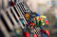 На аллее Героев Небесной Сотни провели панихиду к годовщине убийств на Майдане