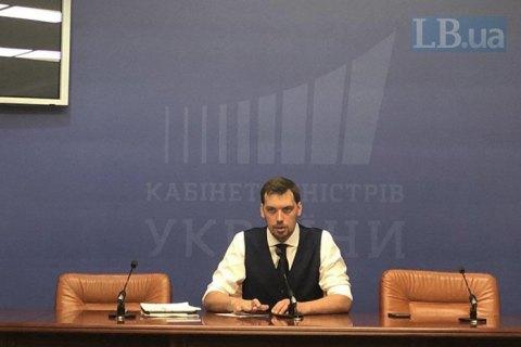 Кабмин перевел в онлайн обращения в антирейдерскую комиссию