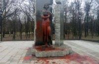 В Бабьем Яру облили краской новый памятник Елене Телиге (обновлено)