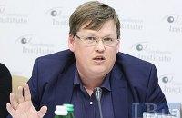 Правительство подаст проект бюджета с повышением минимальных зарплат с 1 января, - Розенко
