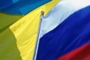 Россия не собирается давать Украине денег на газ