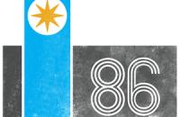 """Біля Чорнобиля відбудеться фестиваль кіно і урбаністики """"86"""""""
