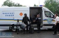 Возле воинской части в Одессе нашли бомбу