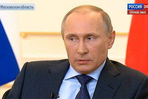 """Путин: """"нормандский формат"""" работает вяло, но другого нет"""
