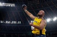 Україна завоювала 15-ту золоту медаль Паралімпіади-2020