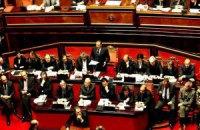 В Італії ухвалено новий закон про вибори