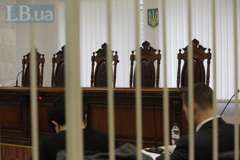 "Проти ""судді Януковича"" із Госпсуду Києва порушили справу"