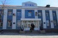 В Одесской морской академии произошел пожар