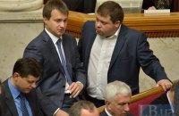 БПП пропонує продовжити роботу у четвер до рішення про Антикорупційний суд