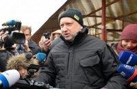 Турчинов назвал главные задачи для армии на 2016 год
