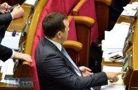 Рада надала дітям-чорнобильцям право на безкоштовні дитсадки і проїзд