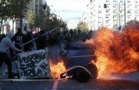В Афинах полиция применила слезоточивый газ против протестующих студентов