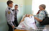 Львовскому полицейскому, которого ранил член С14, выделили квартиру