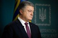 Порошенко призвал мир к единству и солидарности с Украиной