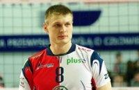 Польша увела у нас волейболиста