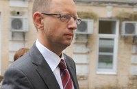 Яценюк недоволен переносом суда над Титушко