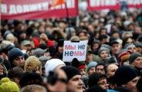 Російська опозиція анонсувала нову акцію протесту 19 квітня