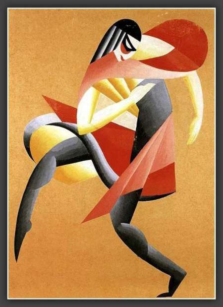 Ескіз костюму до балету «Маска» Ф.Шопена.