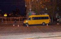 Водитель маршрутки в Днепре наехал на семью на пешеходном переходе