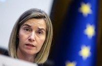 Могерини призвала Россию освободить украинских моряков без всяких условий