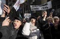 На митинг в Киеве собрались только 100 предпринимателей