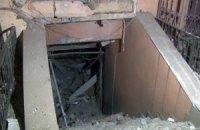 Одесский взрыв признан терактом
