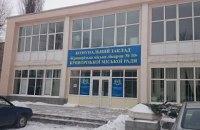 Кривой Рог выделил 75 млн гривен на ремонт медучреждений и оборудования
