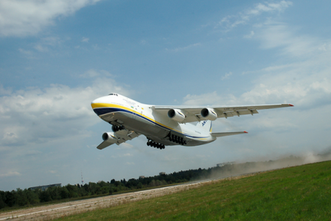 "Український ""Руслан"" доставив вантаж із медзасобами з Китаю в США"