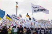 Движение SaveФОП устроило самую крупную протестную акцию с начала года