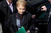 Тимошенко идет на допрос