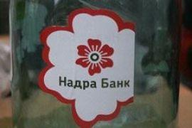 Банк «Надра» – приближение развязки