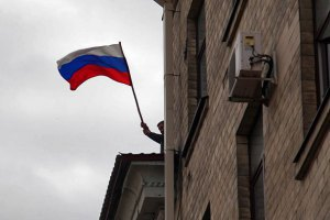 """""""Армія Південного Сходу"""" закликала генсека ООН визнати """"Луганську народну республіку"""""""