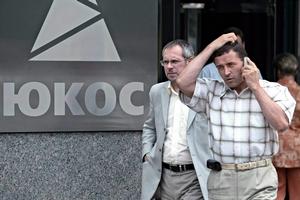 Колишніх акціонерів ЮКОС зобов'язали виплатити Росії близько €50 тис.