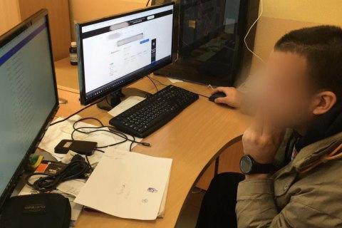 Кіберполіція викрила жителя Київської області, який викрав біткойнів на понад 720 тис. грн