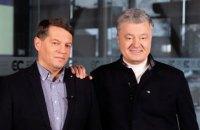 "Сущенко йде кандидатом від ""ЄС"" до Ради"