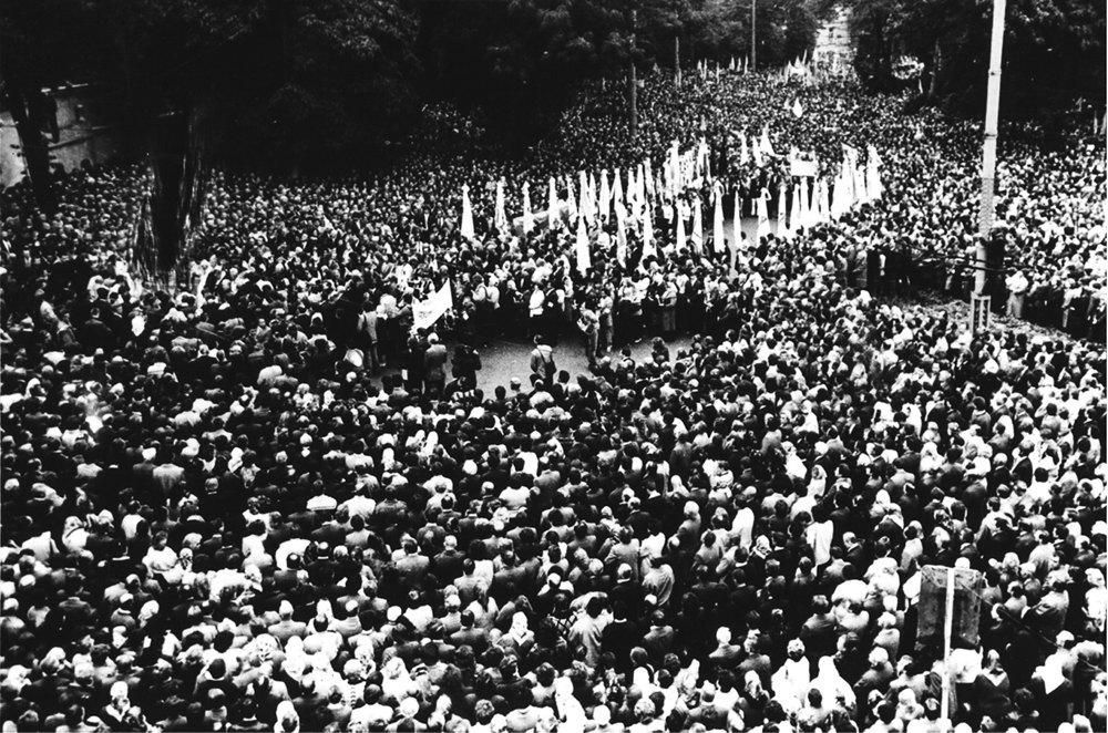 Львів, 17 вересня 1989 р.